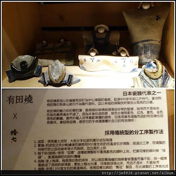 0603台中~拾七鍋物 (4).JPG