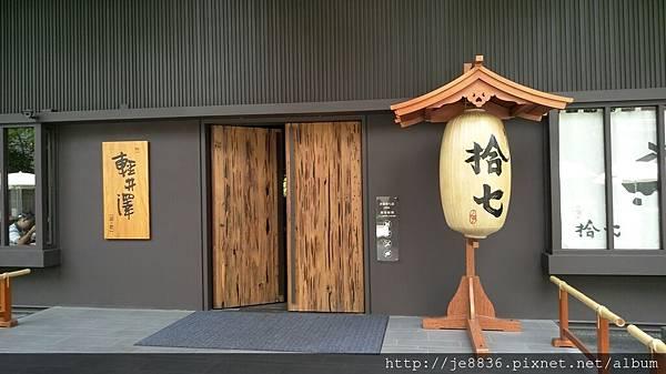 0603拾七~鍋物手機版 (4).jpg