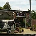 0628蓮荷園蓮子餐手機版 (1).jpg
