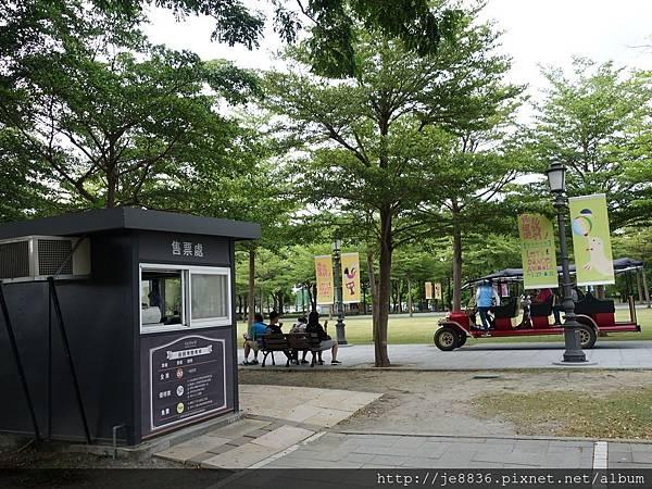 0729奇美博物館 (23).JPG