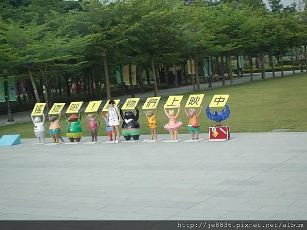 0729奇美博物館 (24).JPG