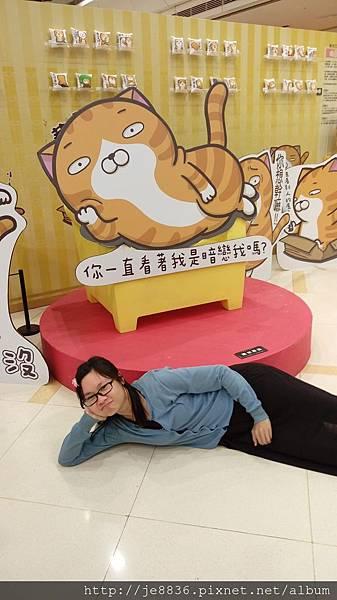 0729三越新天地手機版 (7).jpg
