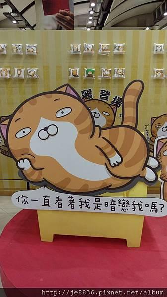 0729三越新天地手機版 (10).jpg