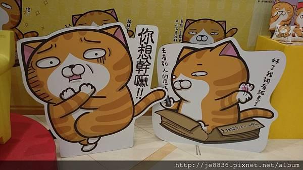 0729三越新天地手機版 (9).jpg