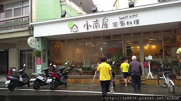 0611小南房家廚料理 (1).jpg