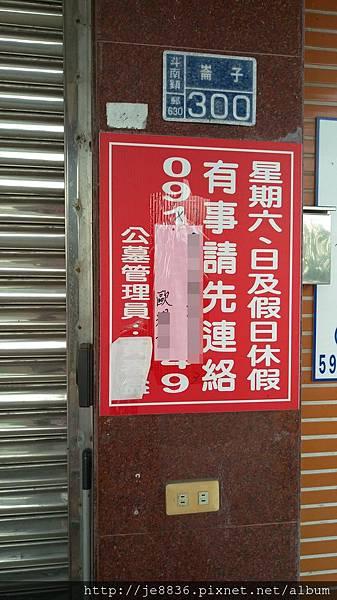 0915中秋烤肉手機版 (4).jpg