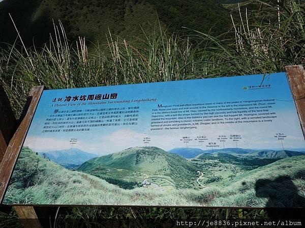 0814夢幻湖 (6).JPG