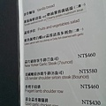 0112卡璐佶餐廳6.jpg