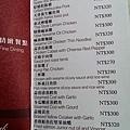 0112卡璐佶餐廳7.jpg