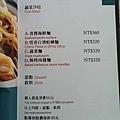 0112卡璐佶餐廳8.jpg