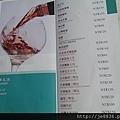 0112卡璐佶餐廳9.jpg