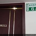 0706長庚招待所 (6).jpg
