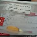 0706長庚招待所 (5).jpg