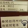 0706長庚招待所 (20).jpg