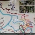1007小烏來風景區手機版 (2).jpg
