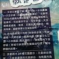 1007小烏來風景區手機版 (4).jpg