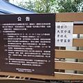 1007小烏來風景區 (27).JPG