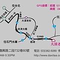 1007大溪茶廠 (42).jpg