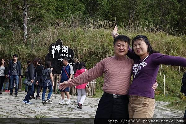 1204翠峰湖景觀道路 (24).JPG