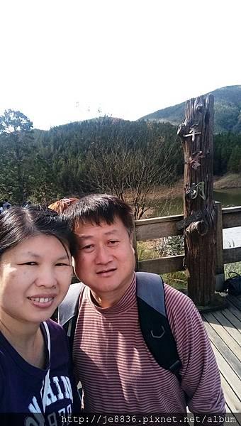 1204太平山一日遊手機版 (26).jpg