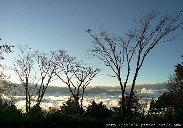 1204太平山一日遊手機版 (80).jpg