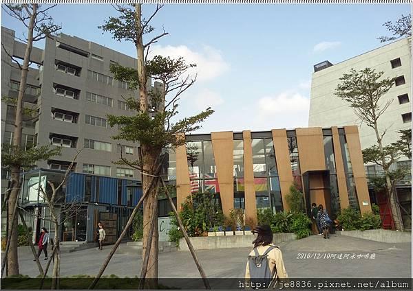 1210阿達阿永咖咖廳 (1).jpg