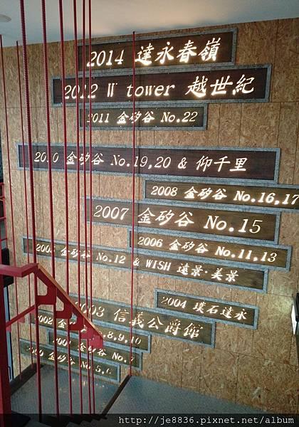 1210阿達阿永咖咖廳 (50).jpg