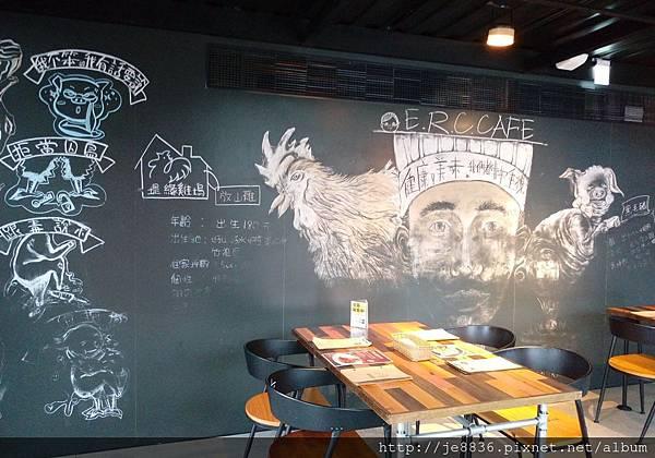 1210阿達阿永咖咖廳 (54).jpg