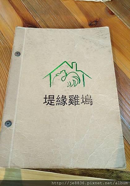 1210阿達阿永咖咖廳 (34).jpg