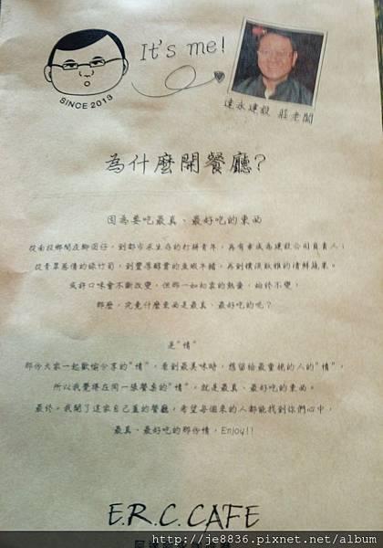 1210阿達阿永咖咖廳 (41).jpg