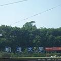 1217明道大學 (55).JPG