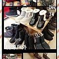 1224桃源戶外長圓店 (8)