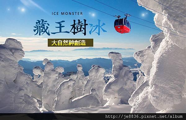 東北之旅12.jpg