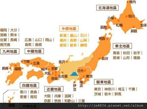日本東北地圖2.jpg