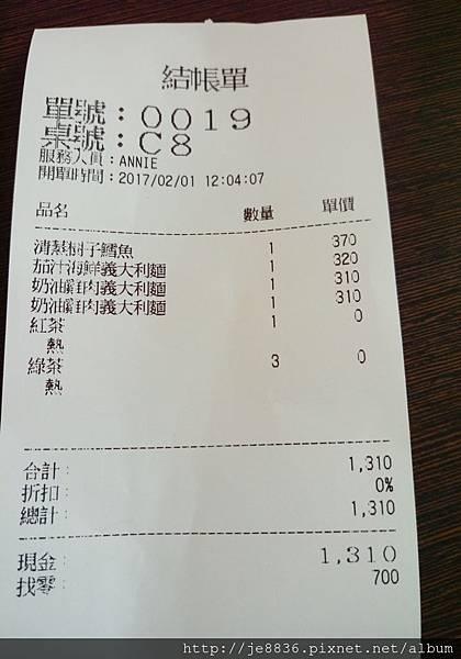0201虎尾米多力手機版 (5).jpg