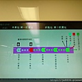 0221機捷試乘體驗 (13).jpg