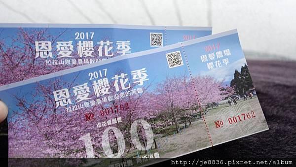 0306山源小吃店 (8).JPG
