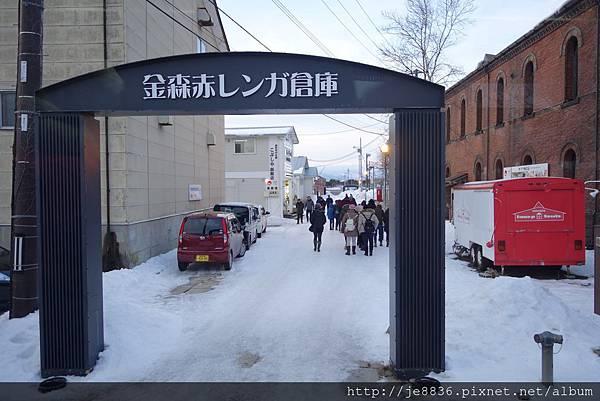 0120金森倉庫 (1).JPG