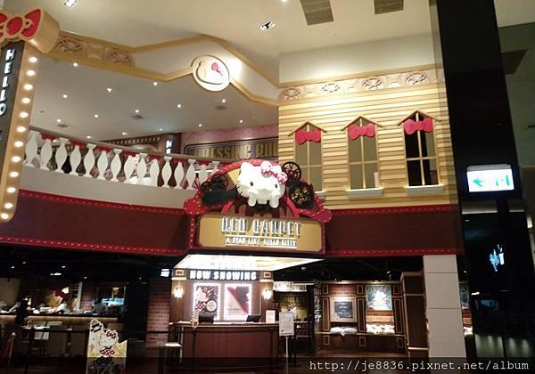 0313 Hello Kitty美式餐廳 (2).jpg