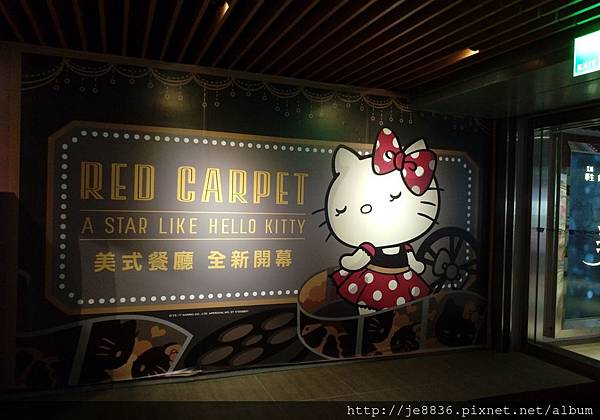 0313 Hello Kitty美式餐廳 (1).jpg