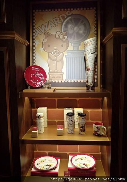 0313 Hello Kitty美式餐廳 (7).jpg