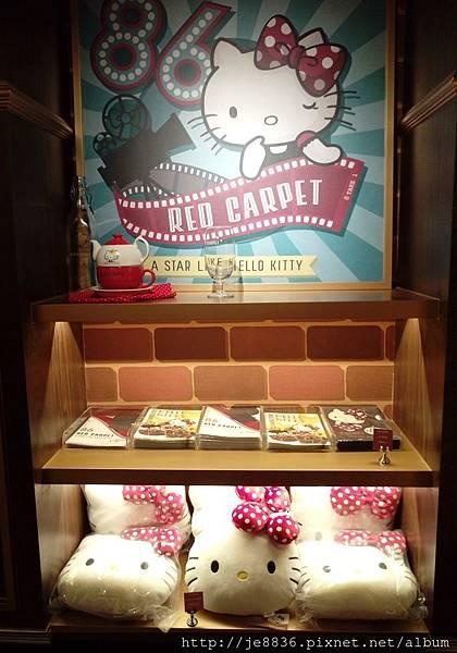 0313 Hello Kitty美式餐廳 (8).jpg