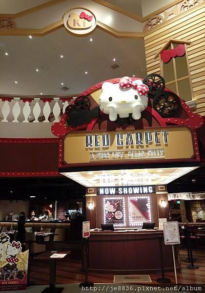 0313 Hello Kitty美式餐廳 (13).jpg