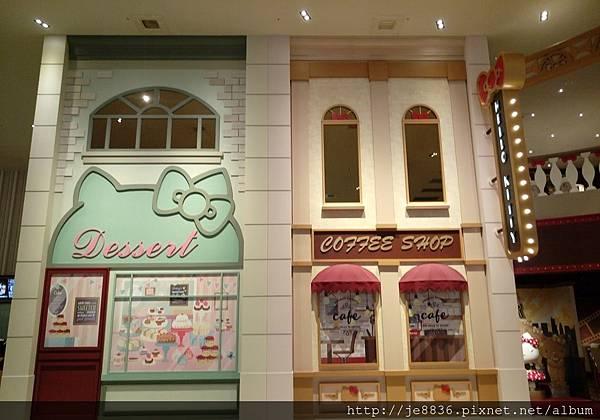 0313 Hello Kitty美式餐廳 (12).jpg