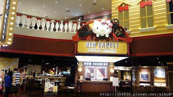 0313KT餐廳 (5).JPG