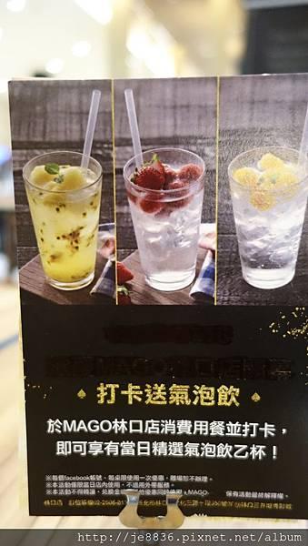 0313Mogo料理美學 (9).JPG