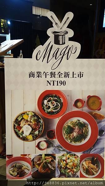 0313Mogo料理美學 (10).JPG