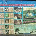 0414林口樂活公園 (20).jpg
