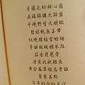 0416康康-尊爵 (10).jpg