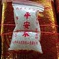 0506斗南六房媽祖 (1).jpg
